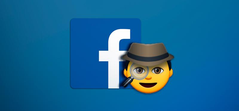 ¿Quién visita tu perfil de Facebook? ¡No existe!